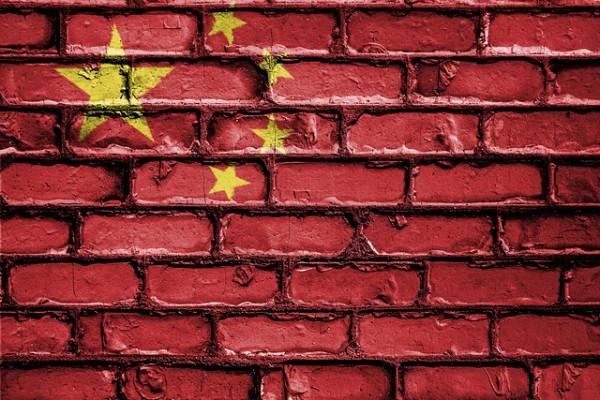 china-2526612_640