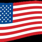 Copyright Royalty Board  – Nouveaux tarifs de royalties pour les auteurs-compositeurs et éditeurs américains